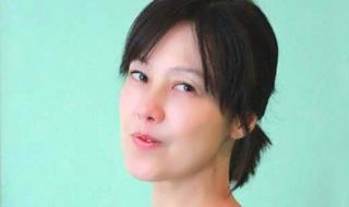 山田美穂子