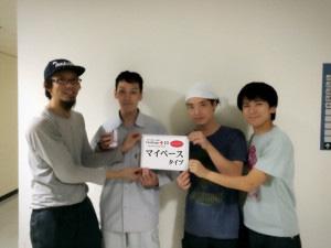 飯田電子設計株式会社01